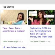 TOI, Top Stories, Triple Talaq, Blog, Islam, Uniform Civil Code, India, Supreme Court